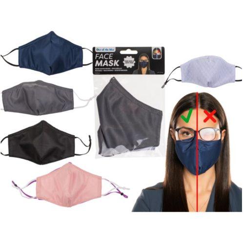 Párásodásgátló 3rétegű száj-, és orrmaszk szemüvegeseknek rózsaszín